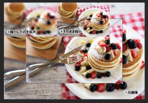 新規ファイル作成→画像をドラック